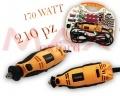 Drimmel 210pz  accessori - 170 Watt